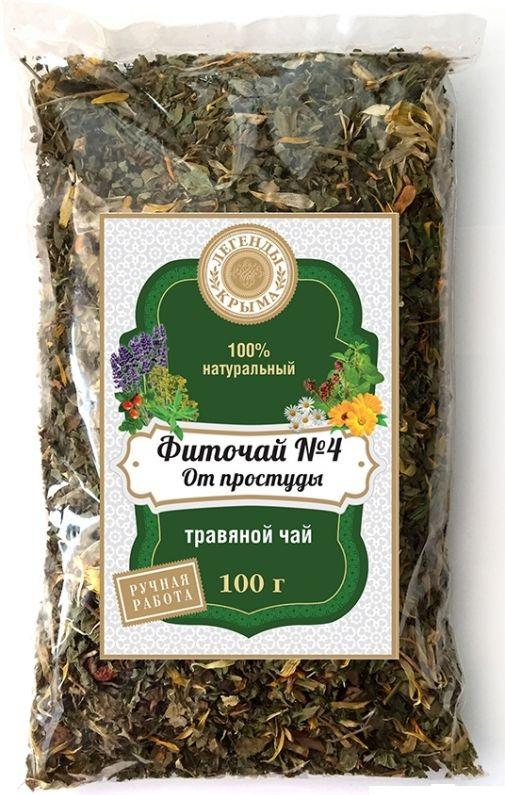 чай алтай 3 для похудения отзывы
